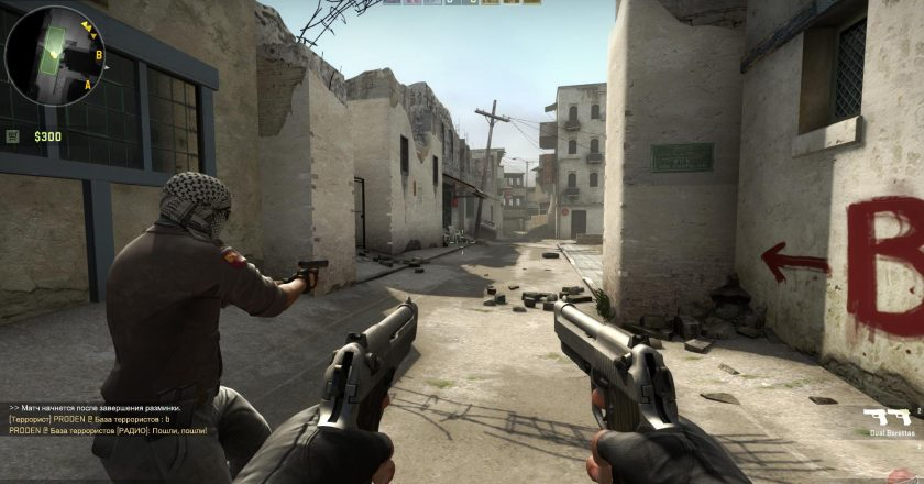 Find The Best Services For Csgo Free Boosting